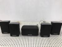 Panasonic speakers